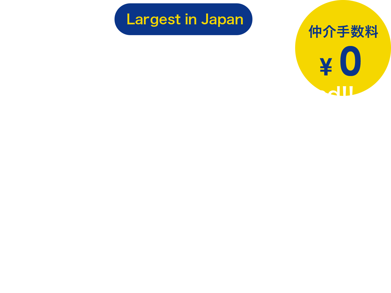 【JUST FIT OFFICE】Japan's largest office search and comparison service